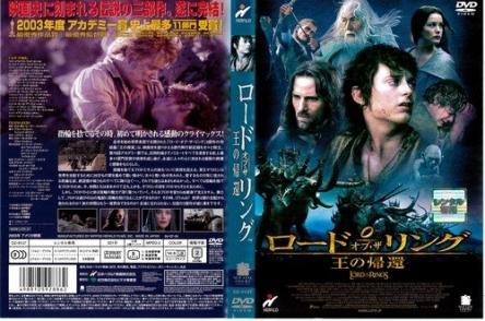 宮崎駿「日本人がロードオブザリングなんかに夢中になるもんじゃない。私達は白人に殺される側なのに」