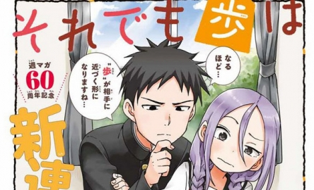 「高木さん」作者の新作の将棋漫画がまたエモい。 この作者天才だろ