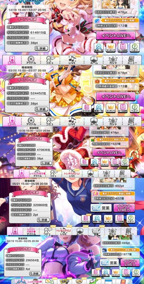7c3NFgq.jpg