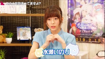 美人声優・水瀬いのりちゃんの着ている服の値段が驚愕の!!!