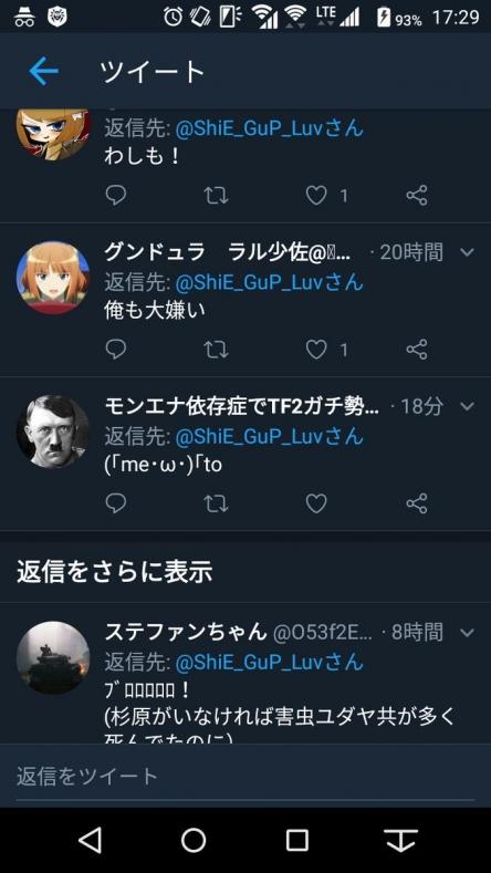 DyELj4JUYAAC_EX.jpg