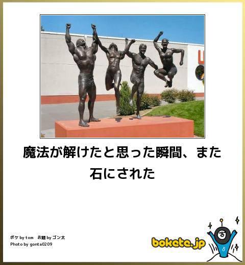 PYoCu8I.jpg