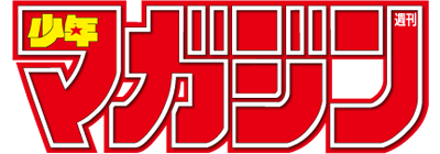 b_wm_logo.png