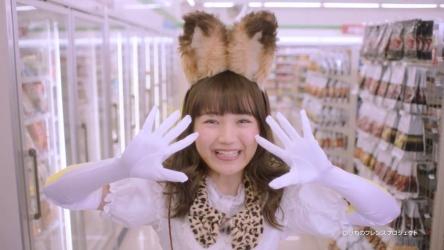 声優・尾崎由香さん、ヤンジャンでえちえちなグラビア(水着)を披露してしまう