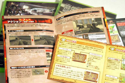 game-torisetsu.png
