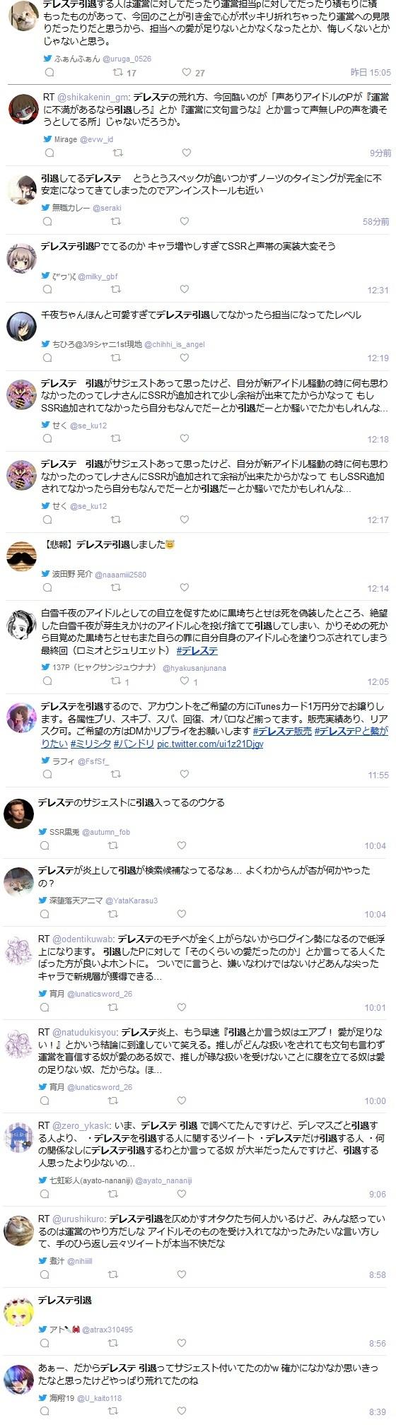 isekaidemofuzokujo-cut_fixw_640_hq_2019030313395138a.jpg