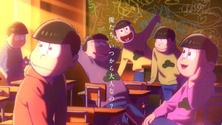 【悲報】映画おそ松さん、レディースデイなのに人が入らず逝く