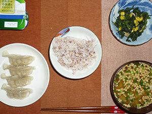 meal20181011-2.jpg