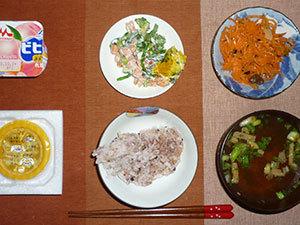 meal20181018-2.jpg