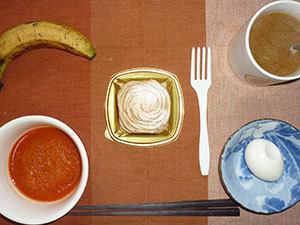 meal20181020-1.jpg