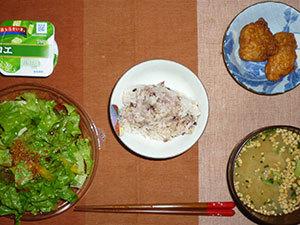 meal20181025-2.jpg