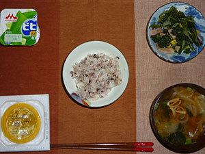 meal20181028-2.jpg