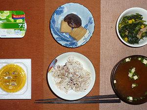 meal20181101-2.jpg