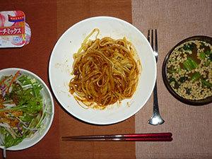 meal20181124-2.jpg