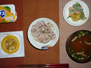 meal20181125-2.jpg