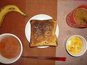 meal20181224-1.jpg