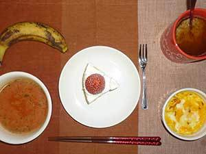 meal20181225-1.jpg
