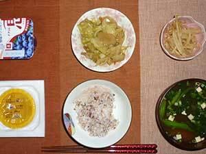 meal20181226-1.jpg