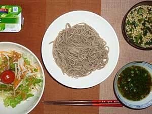 meal20181231-2.jpg