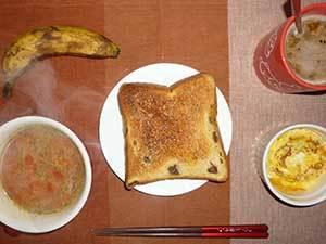 meal20190102-1.jpg