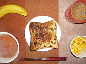 meal20190105-1.jpg