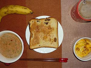meal20190106-1.jpg