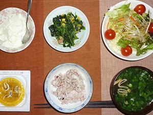 meal20190106-2.jpg