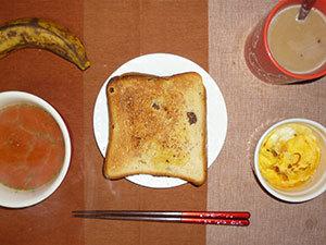meal20190108-1.jpg
