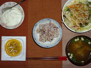 meal20190108-2.jpg