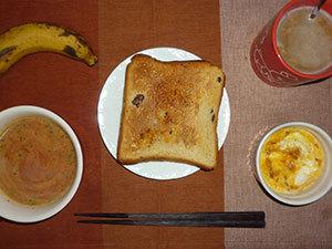 meal20190109-1.jpg