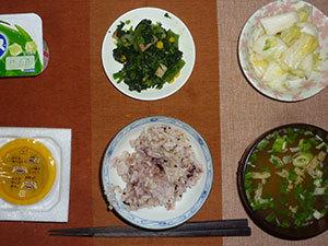 meal20190109-2.jpg