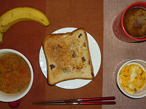 meal20190111-1.jpg