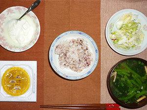 meal20190111-2.jpg