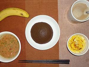 meal20190112-1.jpg