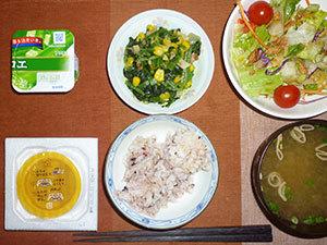 meal20190112-2.jpg