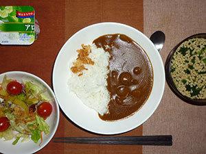 meal20190113-1.jpg