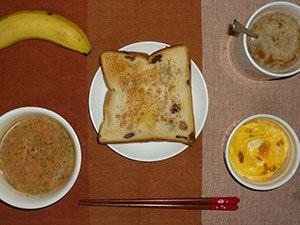 meal20190115-1.jpg
