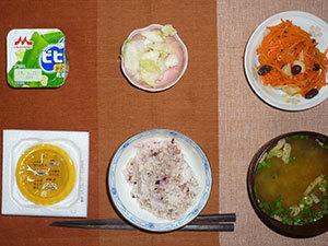 meal20190115-2.jpg