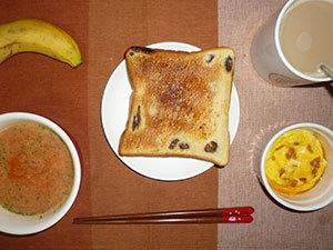 meal20190116-1.jpg
