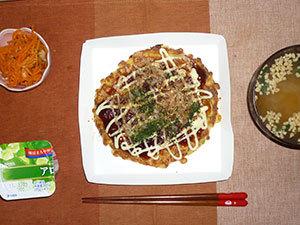 meal20190116-2.jpg