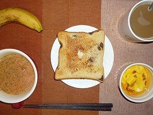 meal20190117-1.jpg