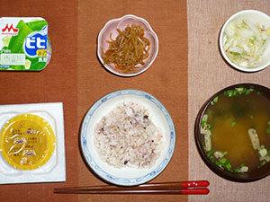 meal20190117-2.jpg