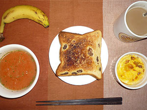 meal20190118-1.jpg