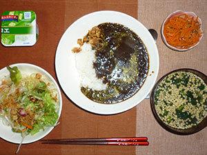 meal20190118-2.jpg
