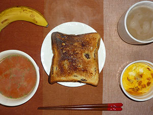 meal20190121-1.jpg