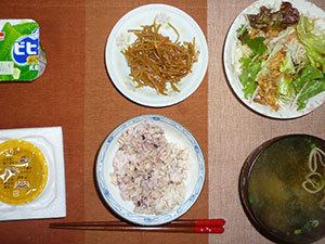 meal20190121-2.jpg