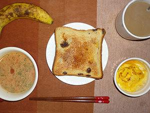 meal20190122-1.jpg