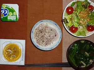 meal20190122-2.jpg