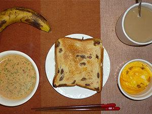 meal20190124-1.jpg