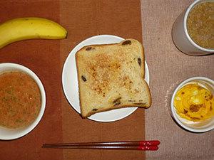 meal20190125-1.jpg